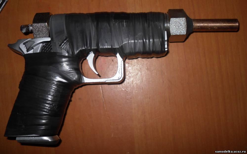 под игрушечный пистолет,